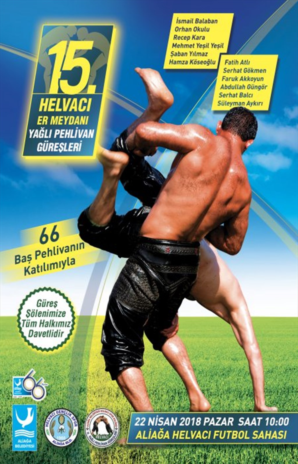 Aliağa Oil Wrestling